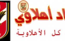 كأس مصر والكونفيدرالية تحددان مصير مدرب المصري   ستاد اهلاوى