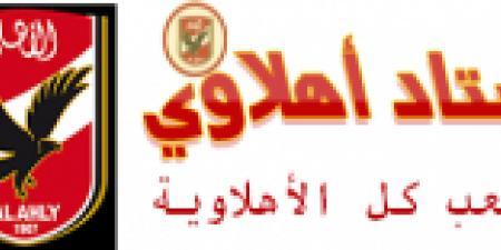 الدوري الاسباني   بيكيه وألبا يقتربان من اللحاق بمباراة برشلونة وبايرن ميونخ